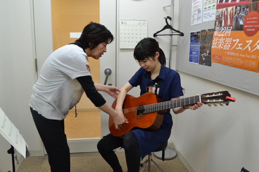 f:id:shima_c_shizuoka:20170926161647j:plain