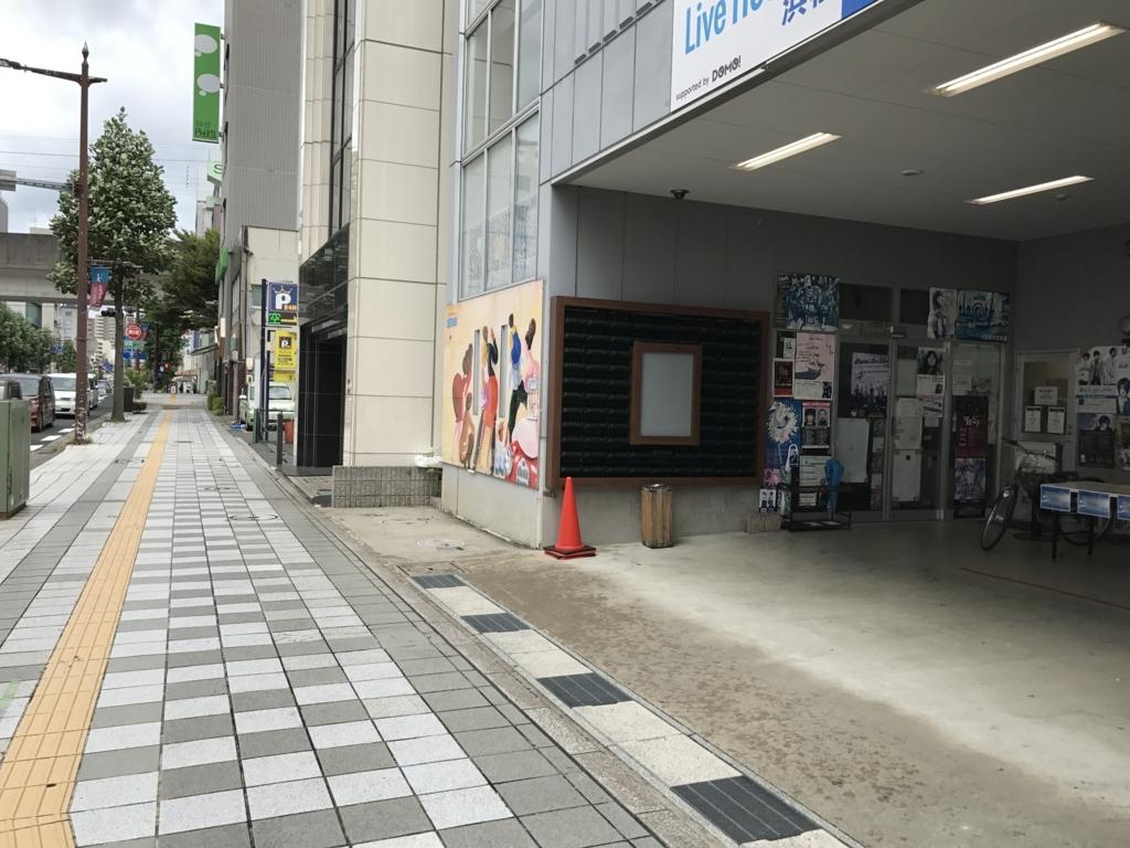 f:id:shima_c_shizuoka:20170928161418j:plain