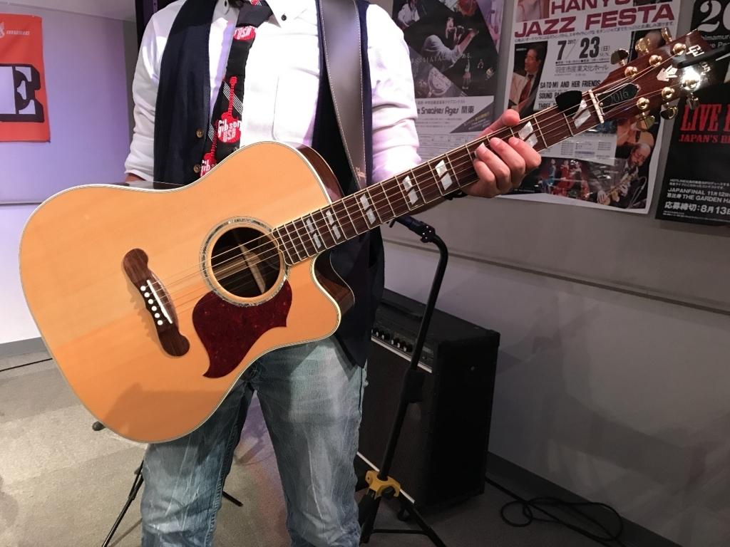 f:id:shima_c_shoubu:20170623162809j:plain