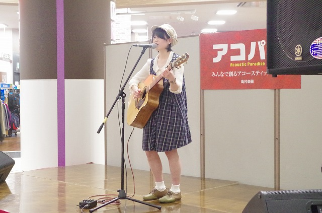 f:id:shima_c_shoubu:20180518135726j:plain