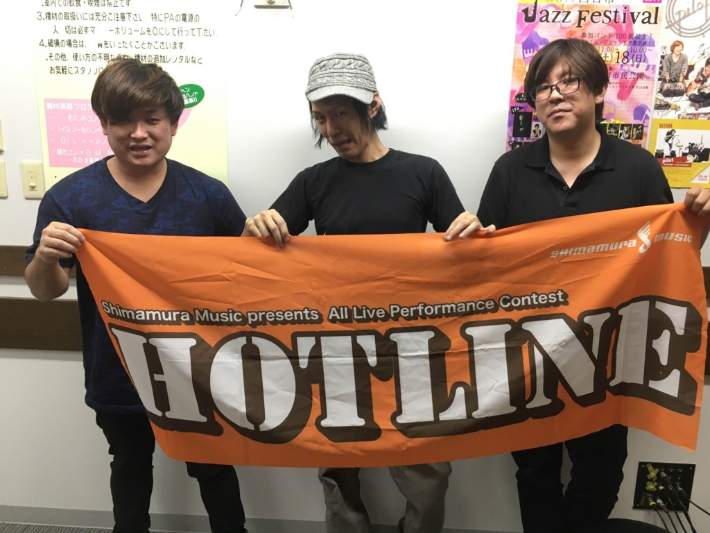 f:id:shima_c_suzuka:20160620160213j:plain