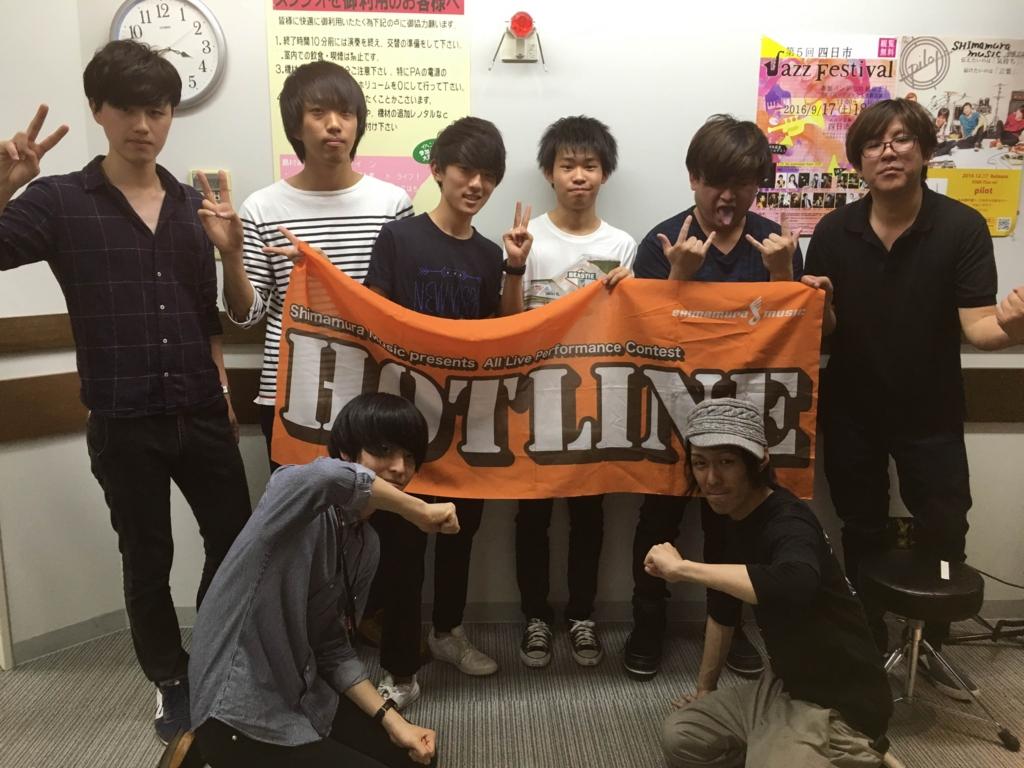 f:id:shima_c_suzuka:20160620161603j:plain