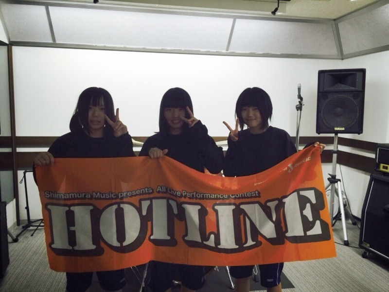 f:id:shima_c_suzuka:20160728164919j:plain