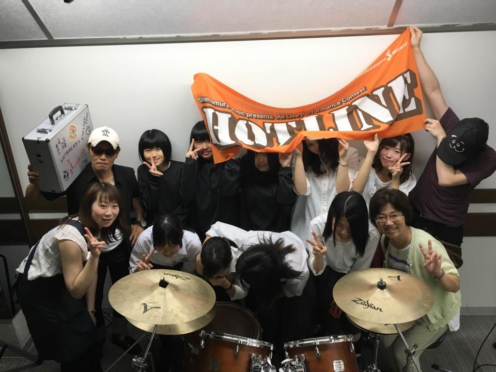 f:id:shima_c_suzuka:20160728172955j:plain