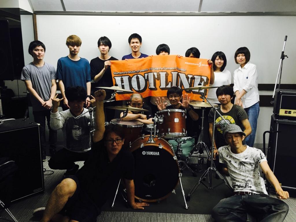 f:id:shima_c_suzuka:20160823130304j:plain