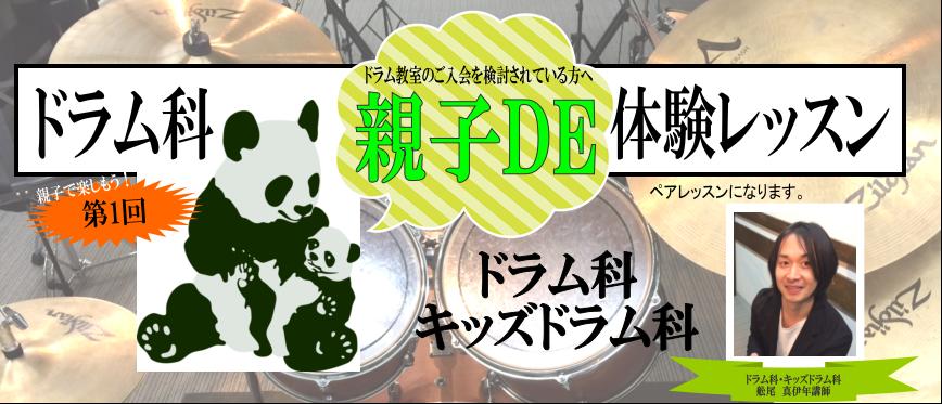 f:id:shima_c_suzuka:20170116180520p:plain