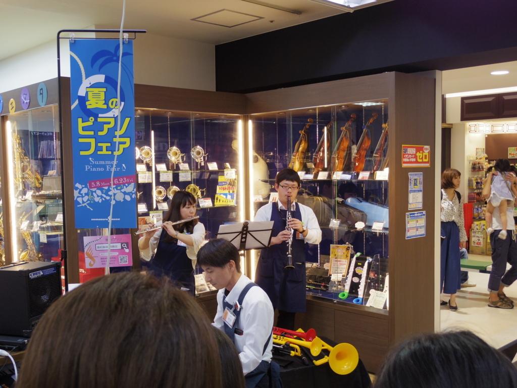 f:id:shima_c_suzuka:20170611203413j:plain