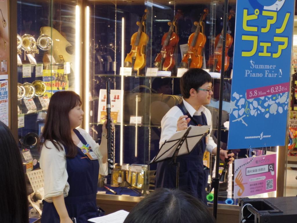 f:id:shima_c_suzuka:20170611204253j:plain