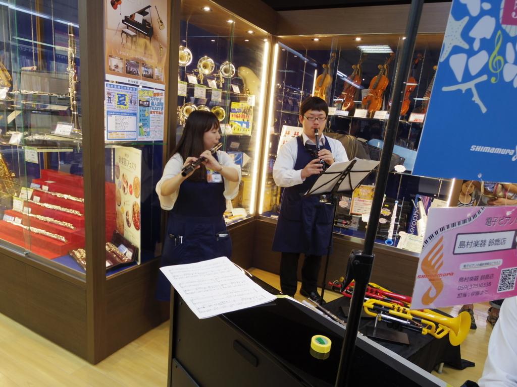 f:id:shima_c_suzuka:20170611204313j:plain