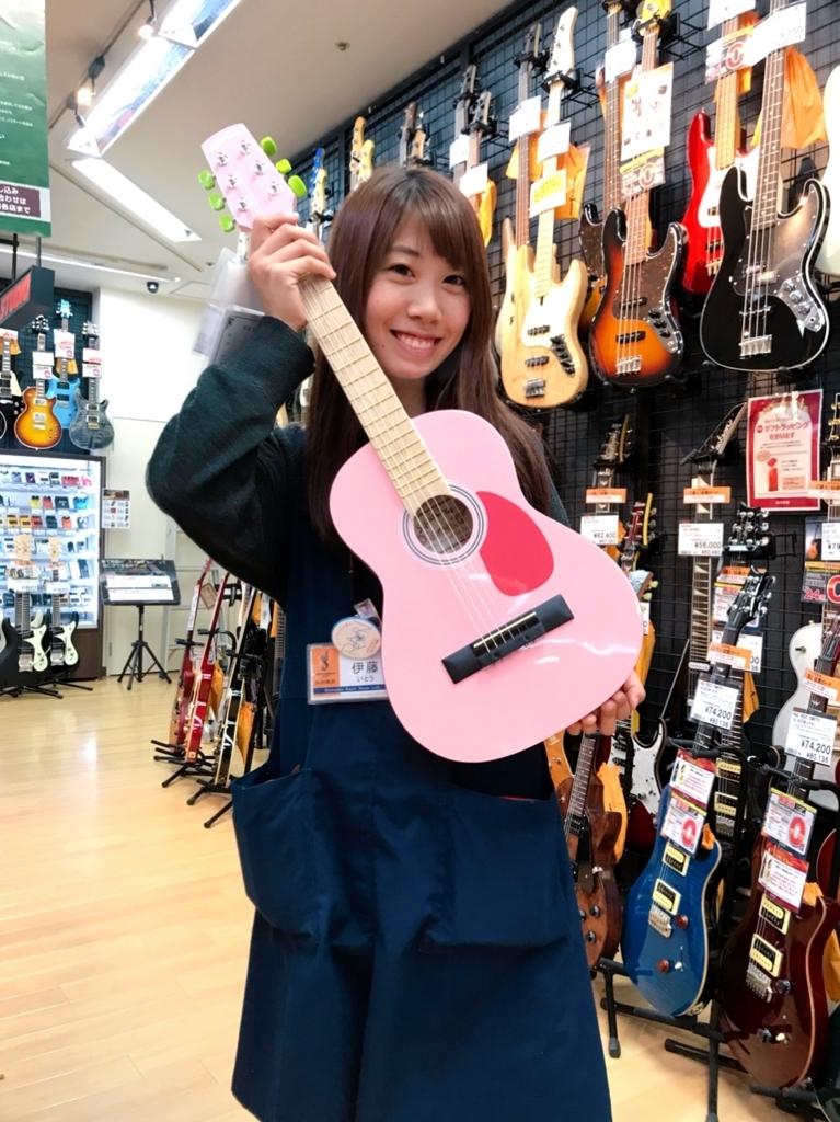 f:id:shima_c_suzuka:20180116165401j:plain