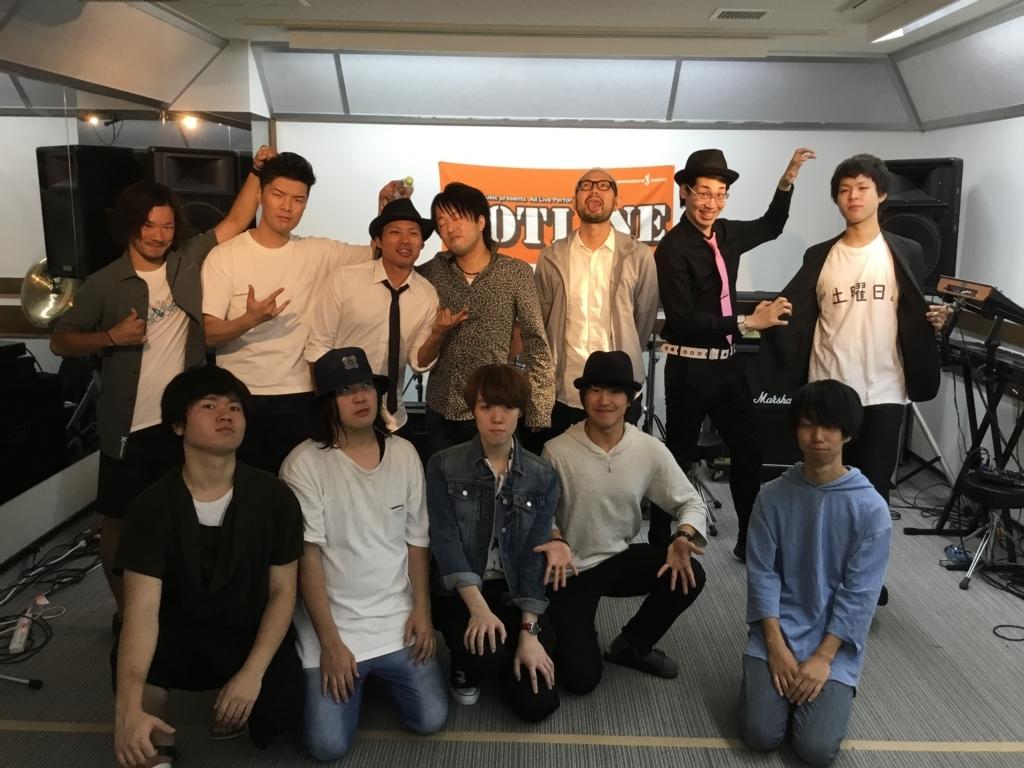 f:id:shima_c_suzuka:20180811193217j:plain