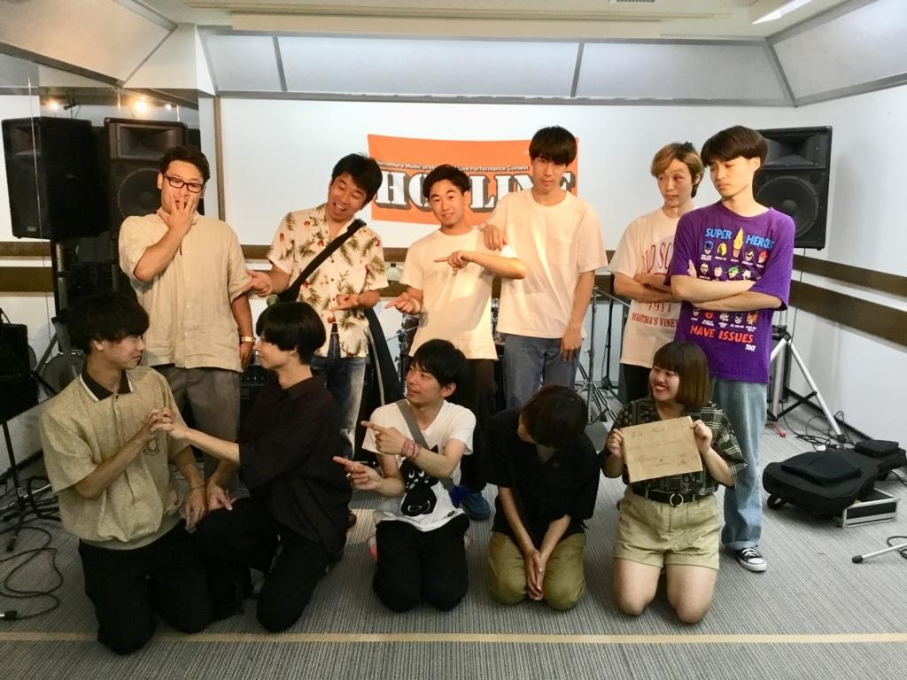 f:id:shima_c_suzuka:20180812184837j:plain