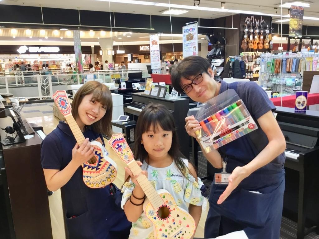 f:id:shima_c_suzuka:20180819172549j:plain