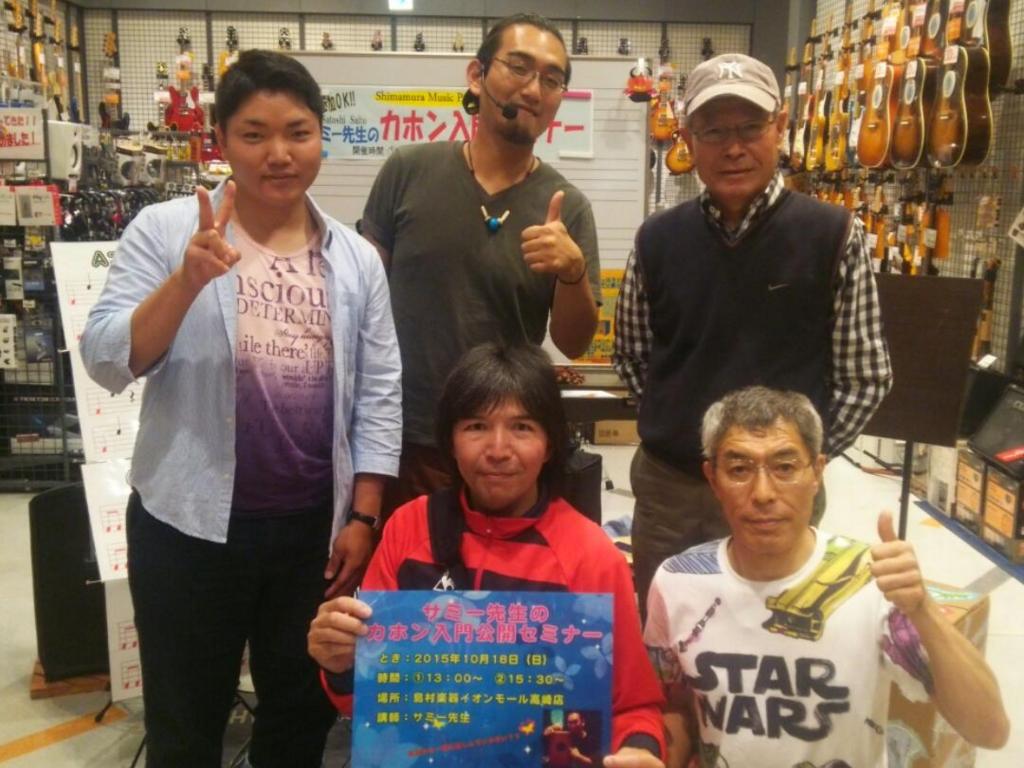 f:id:shima_c_takasaki:20151021161100j:plain