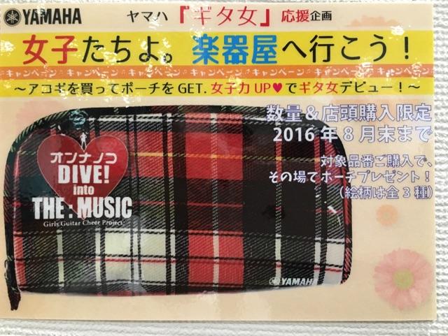 f:id:shima_c_takasaki:20160707214944j:plain