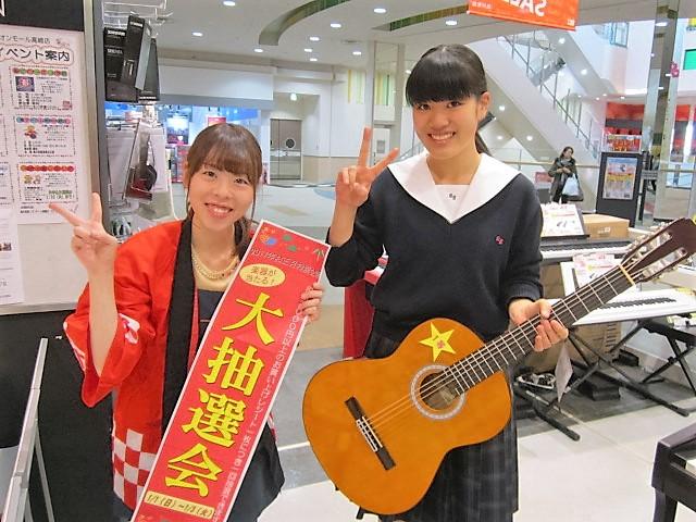 f:id:shima_c_takasaki:20170115205548j:plain