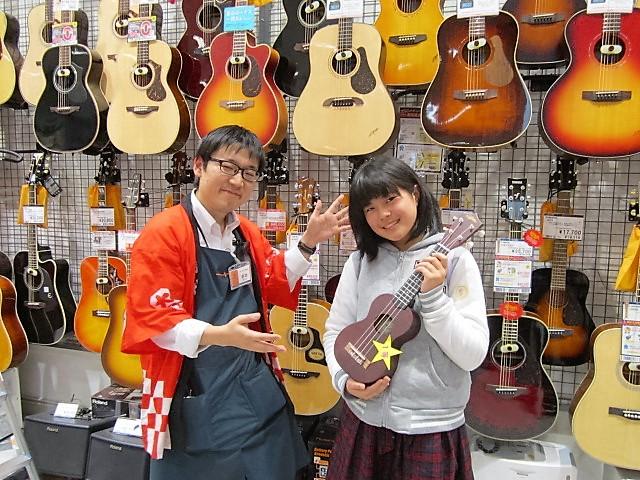 f:id:shima_c_takasaki:20170115210017j:plain