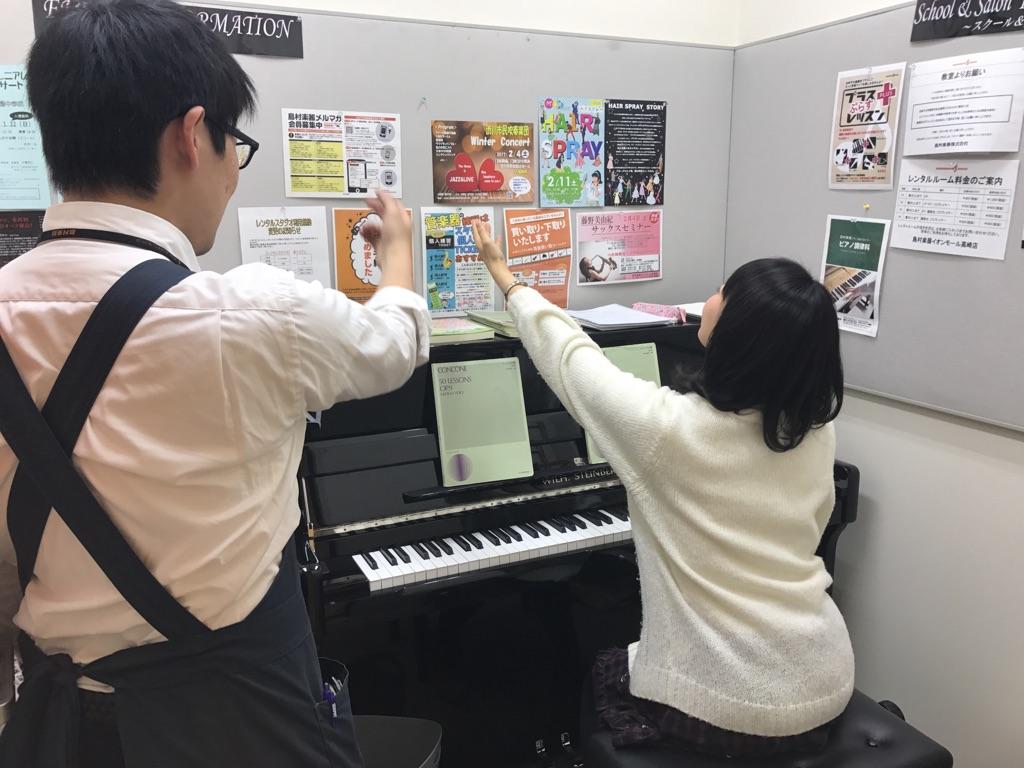 f:id:shima_c_takasaki:20170124203134j:plain