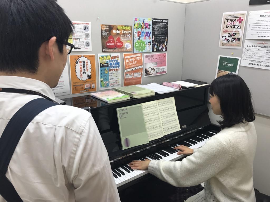 f:id:shima_c_takasaki:20170124203159j:plain