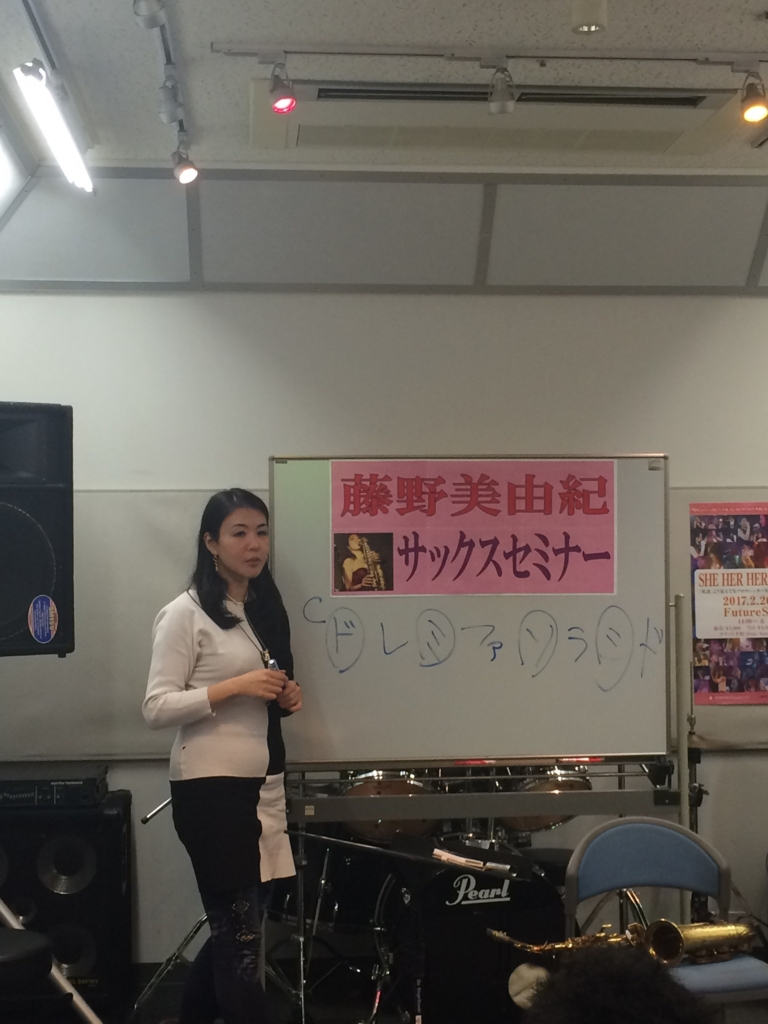 f:id:shima_c_takasaki:20170222203321j:plain