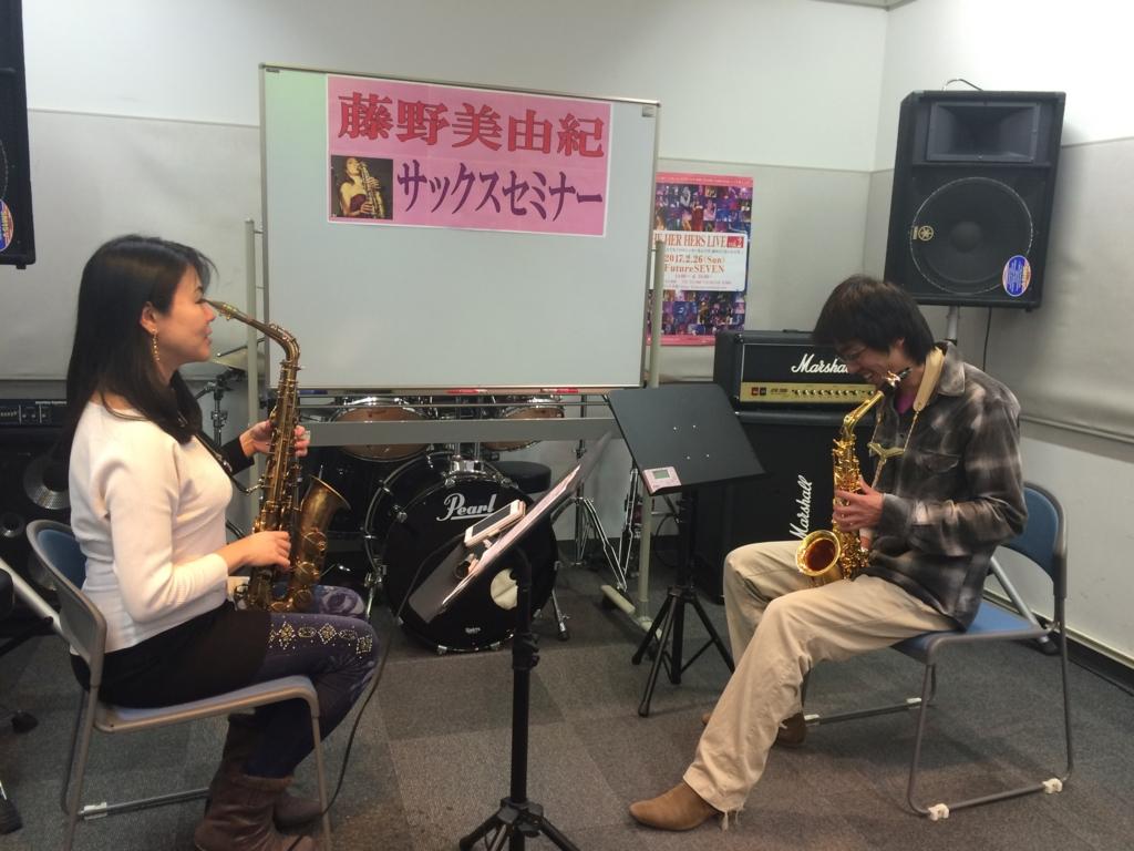 f:id:shima_c_takasaki:20170222204846j:plain