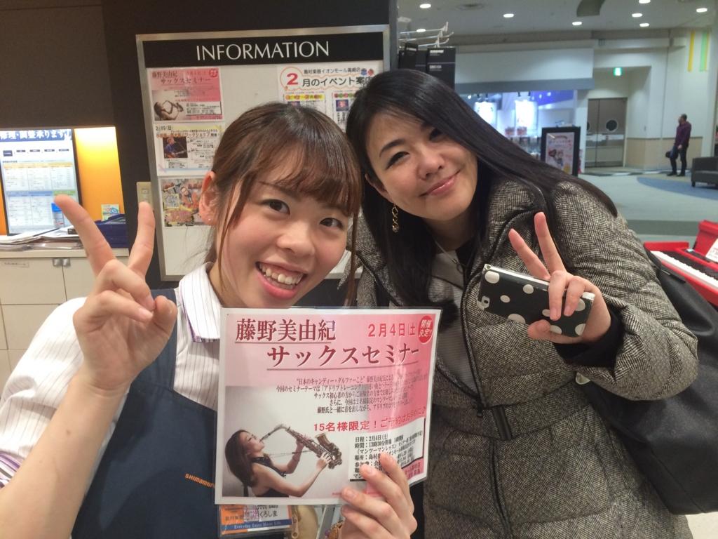 f:id:shima_c_takasaki:20170222204904j:plain