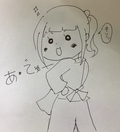 f:id:shima_c_takasaki:20170404185102j:plain