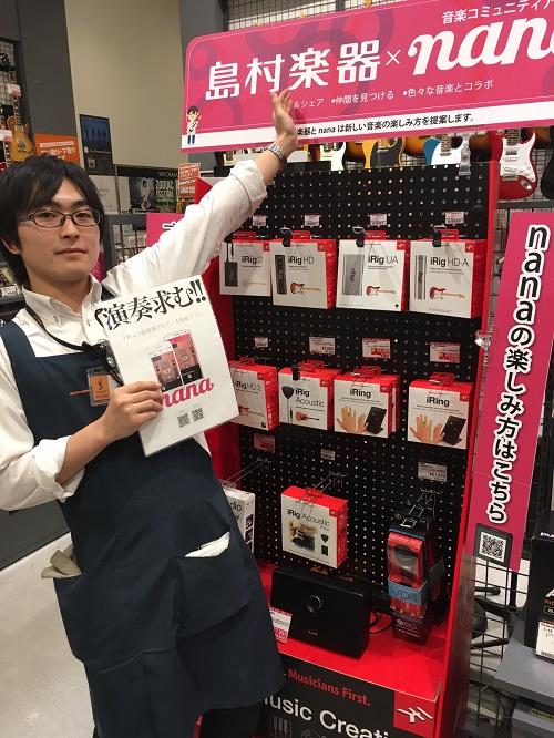 f:id:shima_c_takasaki:20170523205553j:plain