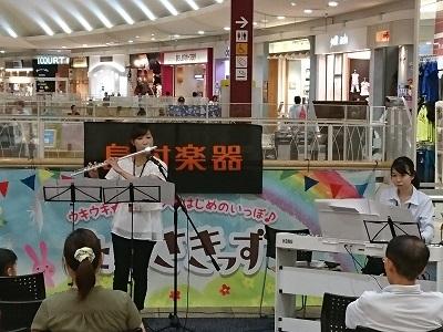 f:id:shima_c_takasaki:20170808220200j:plain