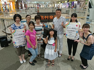 f:id:shima_c_takasaki:20170817184029j:plain