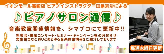 f:id:shima_c_takasaki:20170908002228j:plain