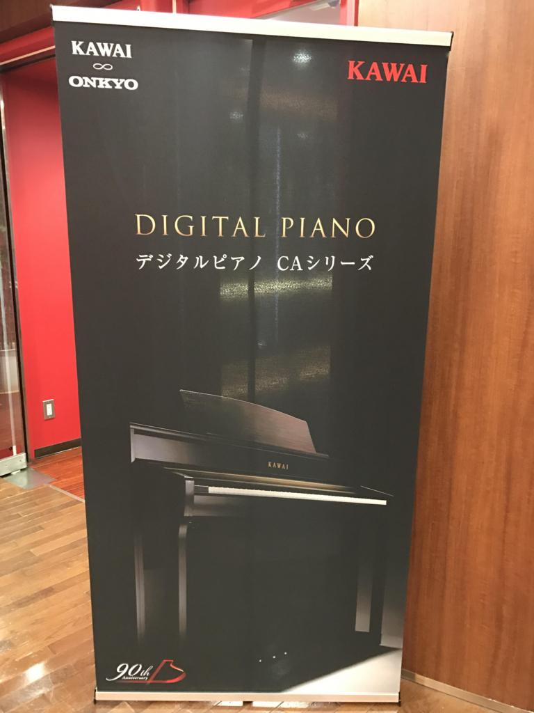 f:id:shima_c_takasaki:20171006231324j:plain