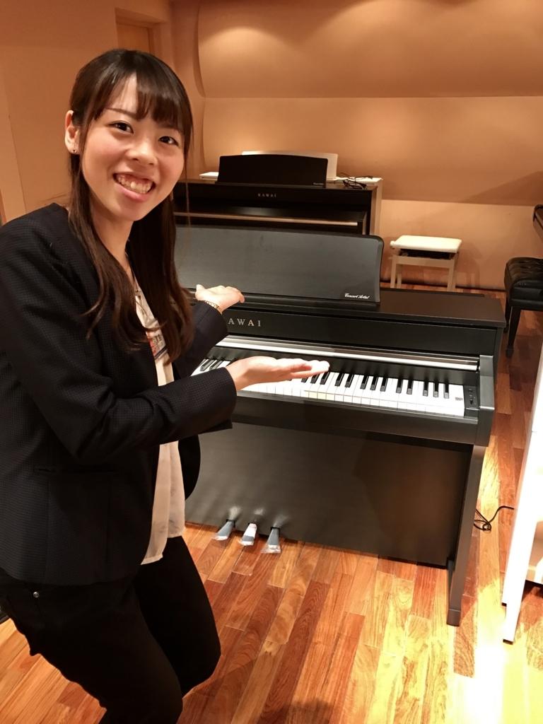 f:id:shima_c_takasaki:20171006231616j:plain