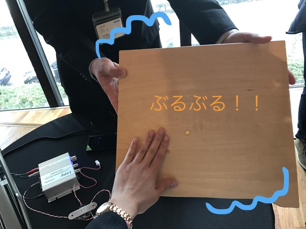 f:id:shima_c_takasaki:20171006232509j:plain