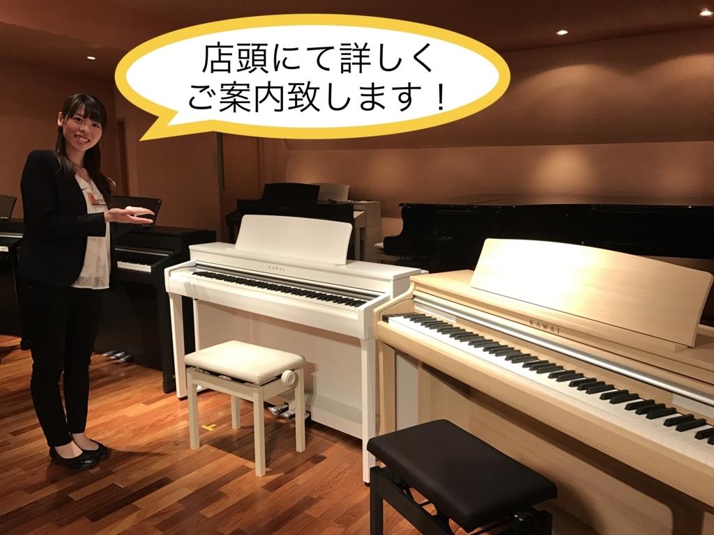 f:id:shima_c_takasaki:20171006232528j:plain