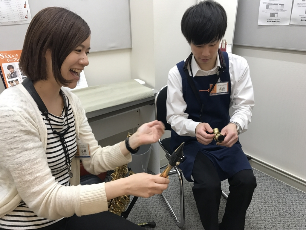 f:id:shima_c_takasaki:20180705163538j:plain
