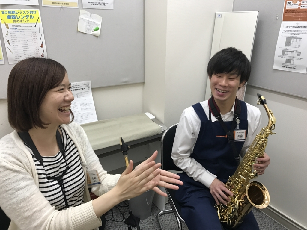 f:id:shima_c_takasaki:20180705164945j:plain
