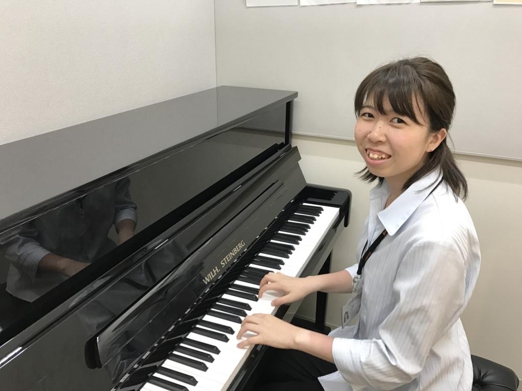 f:id:shima_c_takasaki:20180712194934j:plain