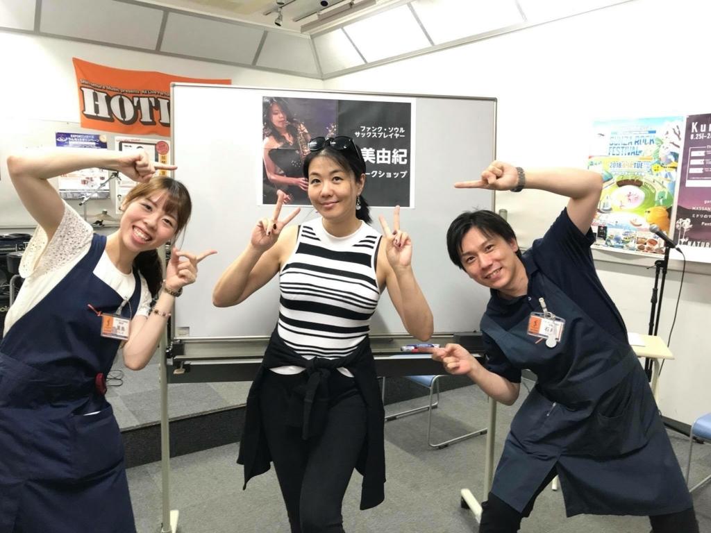 f:id:shima_c_takasaki:20180813171834j:plain