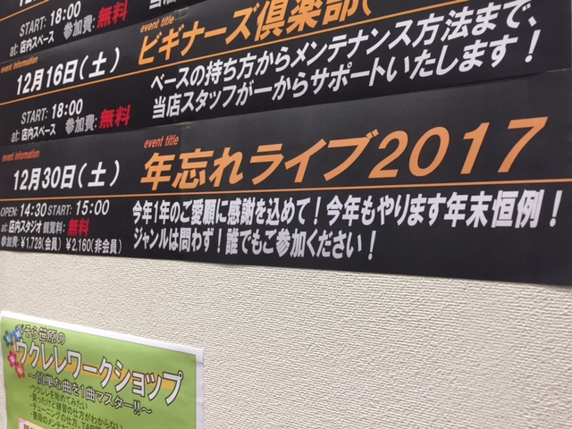 f:id:shima_c_tendo:20171130165539j:plain