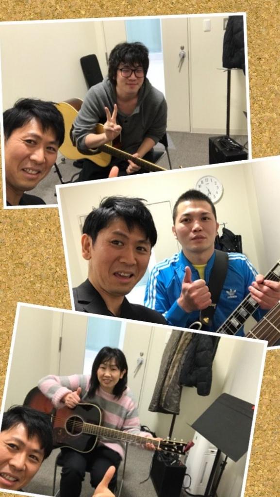 f:id:shima_c_toyosu:20170213194607j:plain