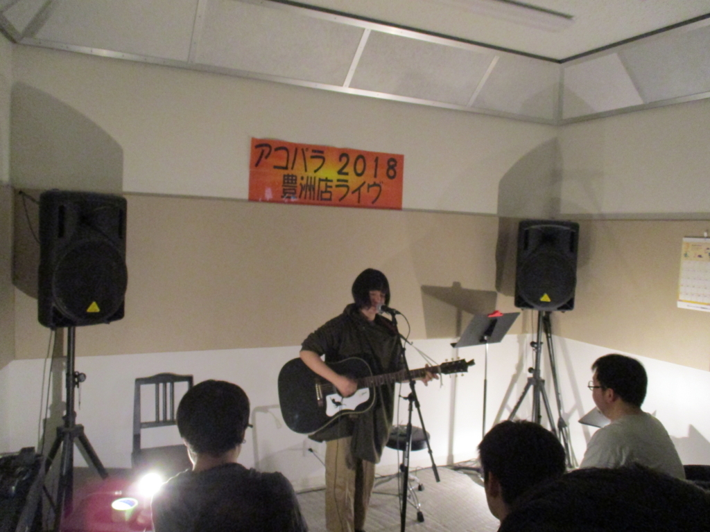 f:id:shima_c_toyosu:20180319163510j:plain