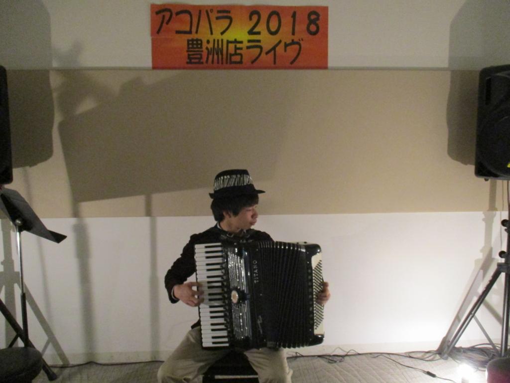 f:id:shima_c_toyosu:20180319163525j:plain