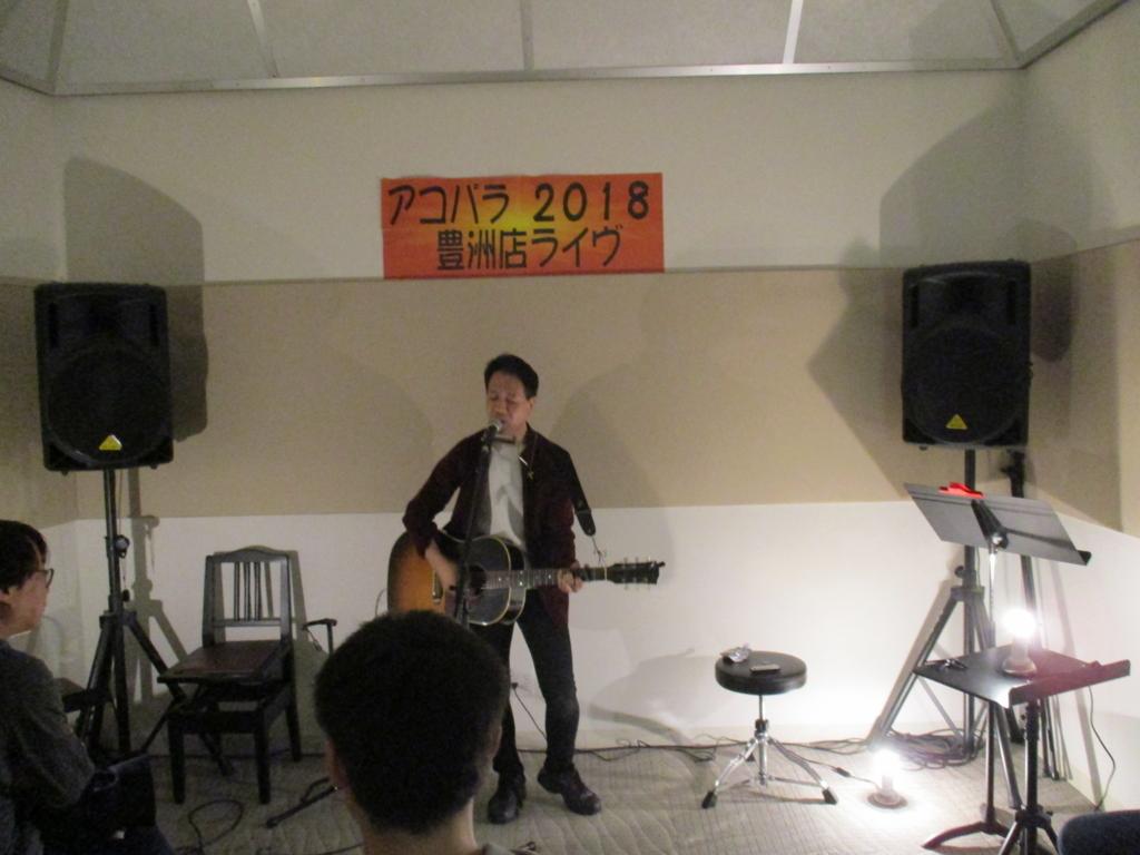 f:id:shima_c_toyosu:20180319163554j:plain
