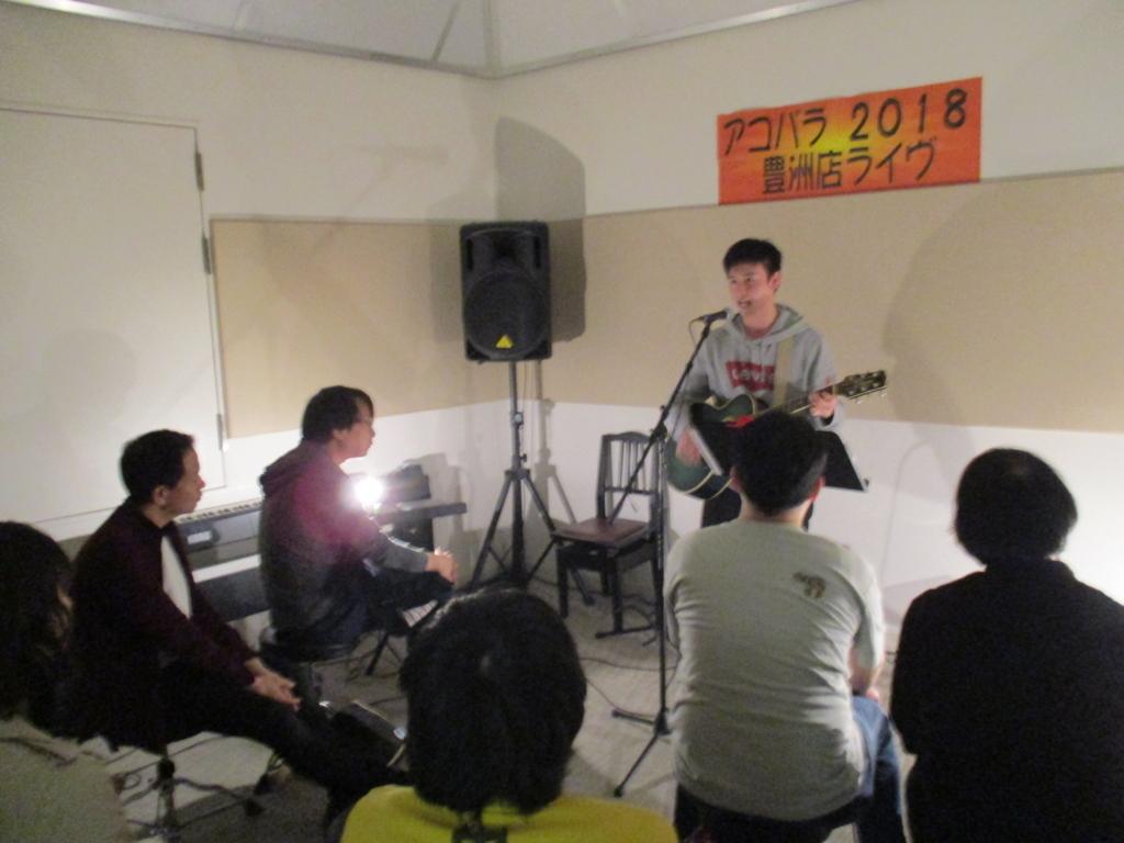 f:id:shima_c_toyosu:20180319163945j:plain