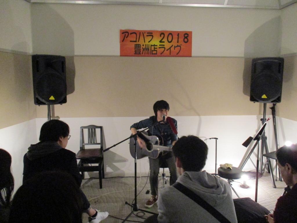 f:id:shima_c_toyosu:20180319173911j:plain