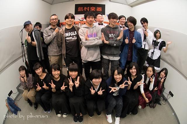 f:id:shima_c_tsuchiura:20171109120055j:plain