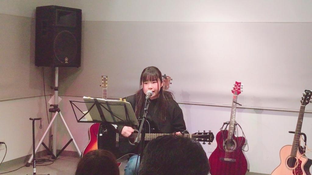 f:id:shima_c_tsuchiura:20180124111431j:plain