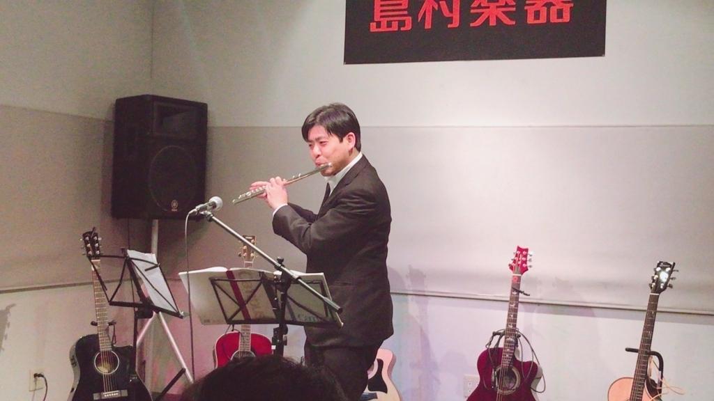 f:id:shima_c_tsuchiura:20180124111556j:plain