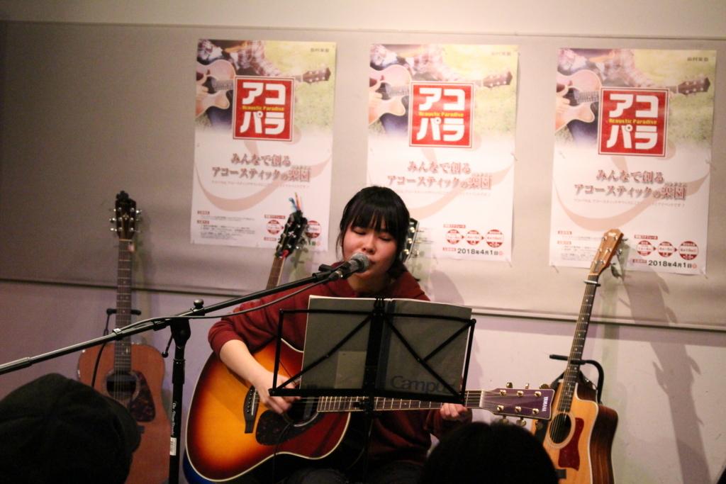 f:id:shima_c_tsuchiura:20180312120721j:plain